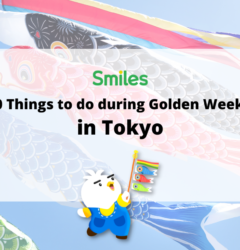 golden week blog