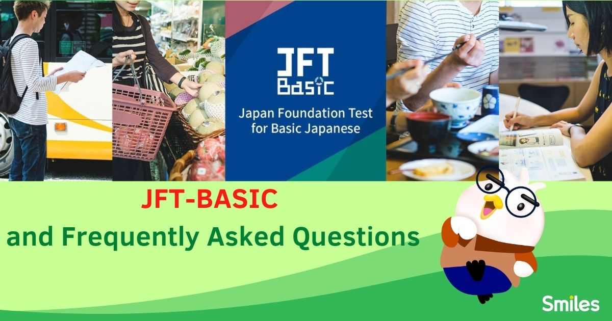 JFT-Basic test