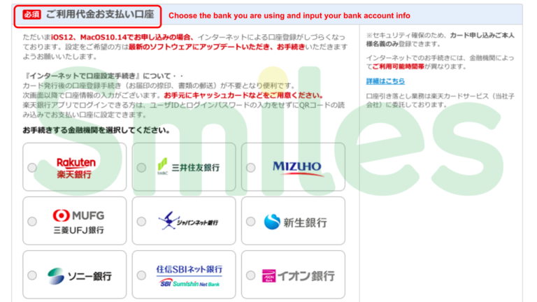 rakuten credit card 10