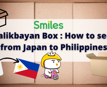 Balikbayan Box : How to send from Japan to Philippines